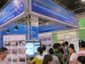 2011年中国义乌电子商务及网络商品博览会 (390播放)