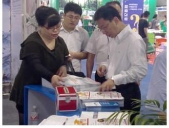 义乌市委书记亲临义乌网博会现场参观指导