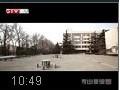 《有有一梦》 (603播放)