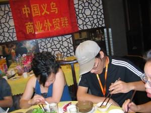 2007年7月21日---第八次QQ群活动 (6)