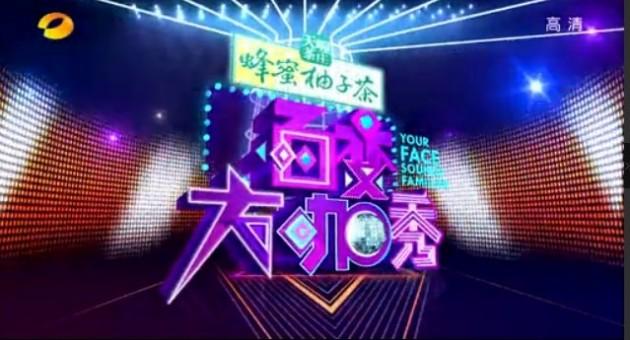 百变大咖秀 第四季:百变大咖秀 130606 (184播放)
