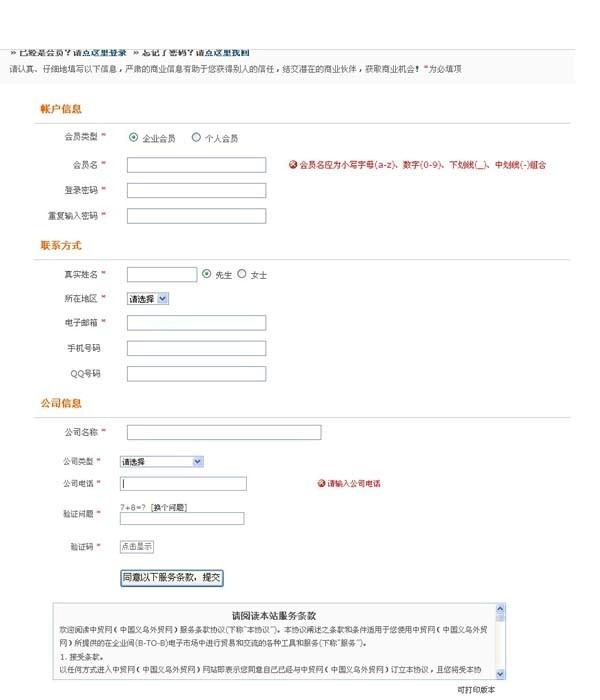QQ图片20130618121753