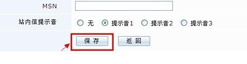 QQ图片20130618122843