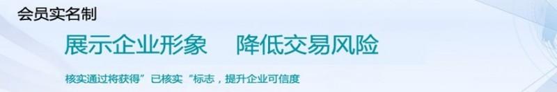QQ图片20130618135648