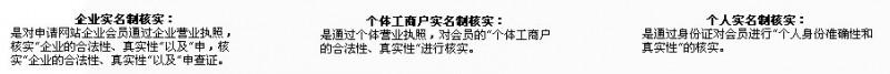 QQ图片20130618135205