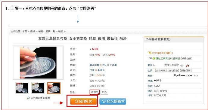 QQ图片20130618144853