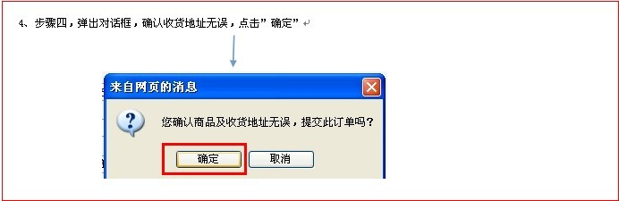QQ图片20130618145541