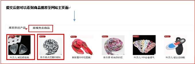QQ图片20130618150923