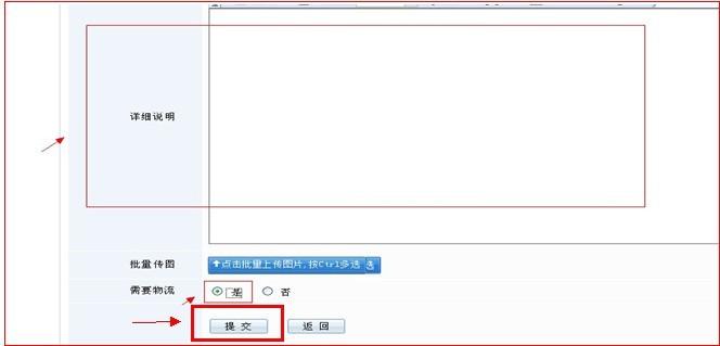 QQ图片20130618153749
