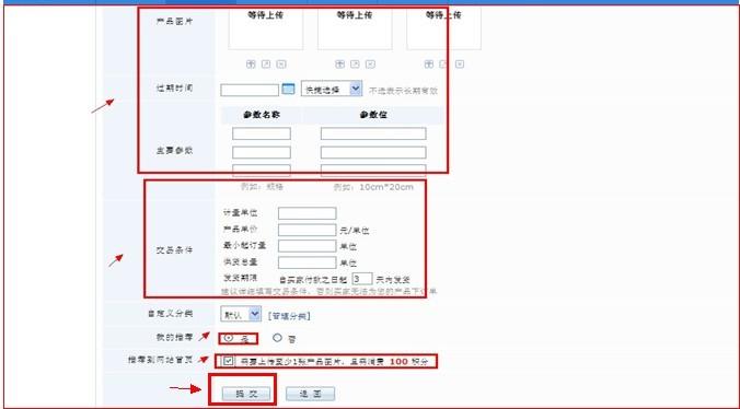 QQ图片20130618154442