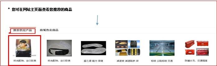 QQ图片20130618154803