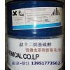 十二硫醇、化工、胶水
