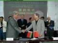 """白俄罗斯明斯克市即将举办""""中国--白俄罗斯经济贸易洽谈会"""""""