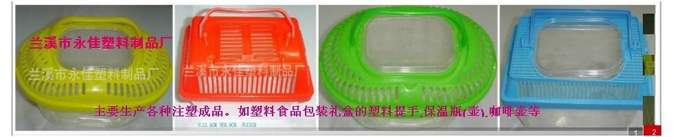 兰溪市永佳塑料制品厂