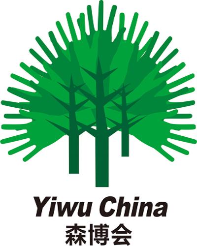 中国义乌国际森林产品博览会 (6)