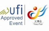 中国义乌国际小商品博览会 (69)