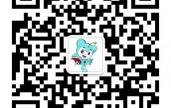 义乌电子商务展会 (4)