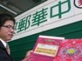 台湾开办两岸邮政e小包 满足民众网购需求