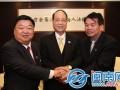 首届海峡两岸农副产品订货会5月17日至19日在福建泉港举行
