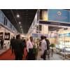 2014第11届中国国际五金电器博览会概况