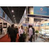 2014第11届中国国际五金电器博览会展位预定