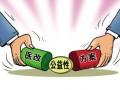 杭州省市两级公立医院改革 所有药品按进价销售