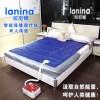 香港拉尼娜调温理疗床垫 原始点温敷垫 空调床垫 水疗毯