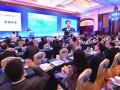中国(义乌)首届移动互联高峰论坛举行