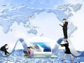 全国电子商务产品质量信息共享联盟杭州成立