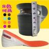 爆款硅胶内增高气垫增高鞋垫 男女隐形运动内增高垫3-9cm可选