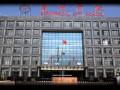 义乌市商城学校视频简介 (126播放)