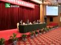 2015中国国际电子商务博览会新闻发布会 (383播放)