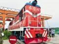 """首趟""""义新欧""""铁路国际集装箱回程班列启程"""