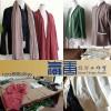 承接棉麻料中式服装设计生产定制/品牌代工/森女系棉麻