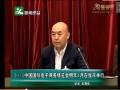 2015义乌网博会新闻发布会 (368播放)
