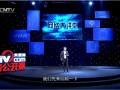 视频: 网络大讲堂 第五期 创新驱动的互联网黄金时代 (72播放)
