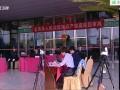 义乌:法庭搬进市场里 公开审理专利侵权案件 浙江新闻联播 (126播放)
