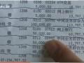 浙江义乌——17万银行存款为何不翼而飞? (72播放)