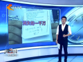 石家庄宋女士:我的一千多万存款去哪儿了 (55播放)