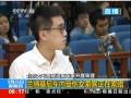 北京大屯路隧道飙车案开庭审理 (66播放)