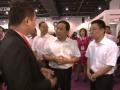 李强参观义乌进口商品博览会 浙江新闻联播 (397播放)