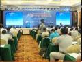 第二届中国城市物流大会在义乌举行 (8662播放)