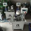 DF-004自动铣槽机、自动铣扁机、二次加工机