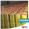 皮革沙发喷胶 环保海绵胶水 高效强力喷胶 杭州汉特化工