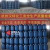 环保木工胶水 防水速干白乳胶 水性复合胶粘剂