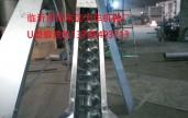 不锈钢螺旋提升机/U型螺旋输送机