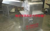 不锈钢粉碎机/食品调味品粉碎机