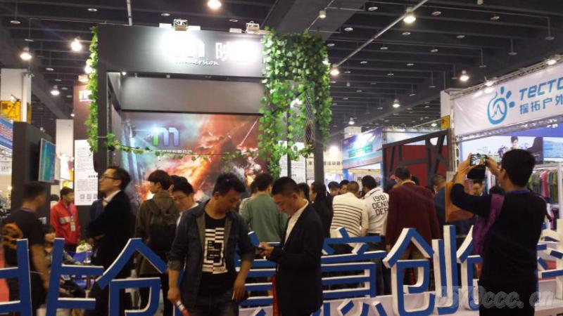 2016中国国际电子商务博览会在义乌国际博览中心拉开帷幕