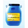 供应十大强势品牌CTPU弹性储罐密封胶