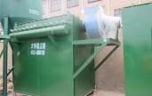布袋式脉冲除尘器为民造福,粉尘脉冲除尘器结构